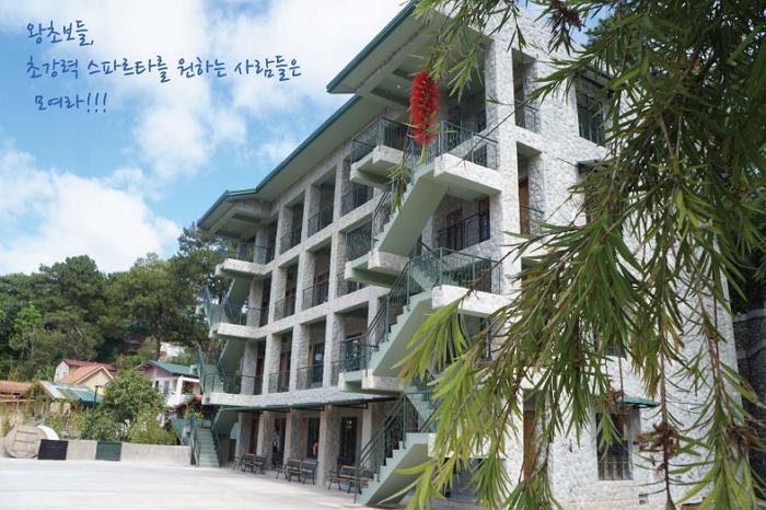 바기오 JIC 어학원 IB 센터
