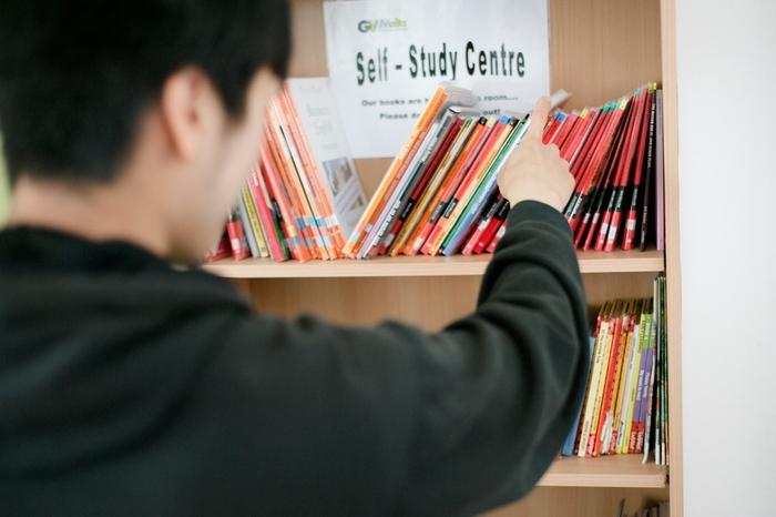 Self-study Centre